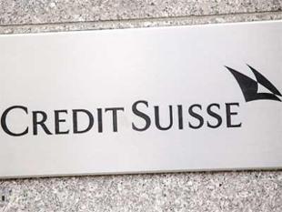 Credit Suisse chiude 2016 in perdita